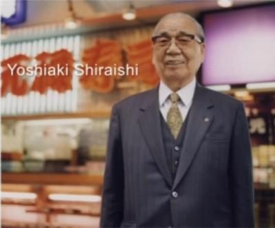 Yoshiaki Shiraishi